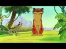 Маугли - мы принимаем бой - шакал