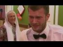 Чужая свадьба - Менекше и Халиль