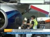 Пьяный курсант в самолёте разделся перед девочкой