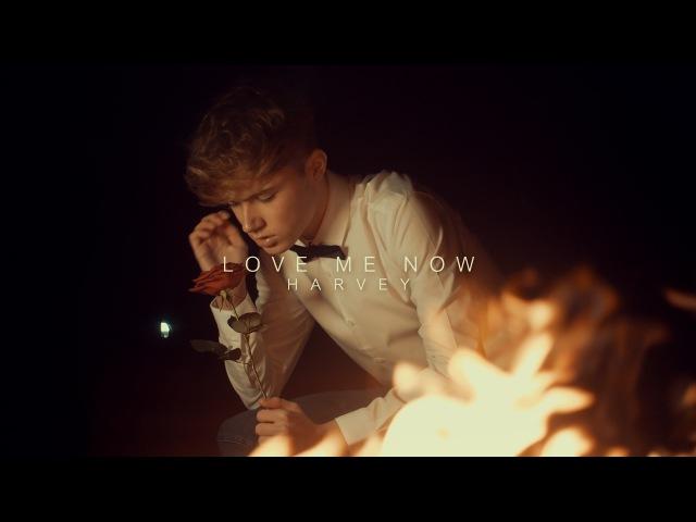 John Legend - Love Me Now (Harvey Valentines Day Cover)