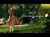 «Птица счастья»: Алена Ахмадуллина для Faberlic