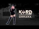 K.A.R.D - Oh NaNa 오나나 dance cover