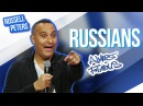 Russians Russell Peters Almost Famous