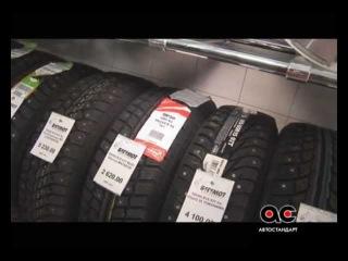 Сезонное хранение шин в АЦ
