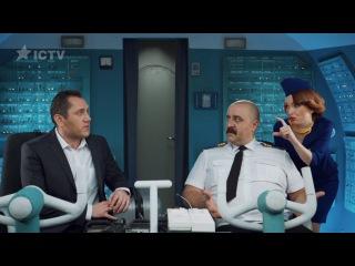 Пластический хирург на борту самолета — На троих — 56 серия