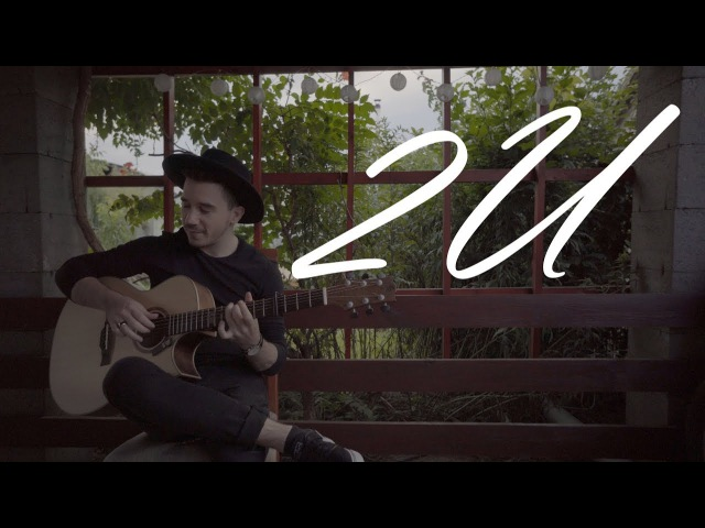 David Guetta ft Justin Bieber - 2U (Fingerstyle Guitar Cover) by Peter Gergely