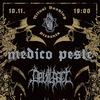 MEDICO PESTE (Poland) - 10.11.2017 - MOD, Питер