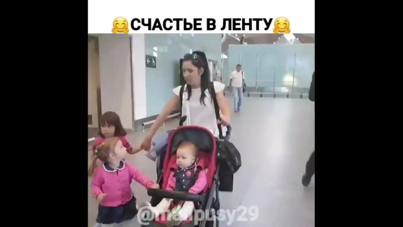 🤗Всем добра и счастья вселенского🤗 * А я пошла... Погода в городах России 20.08.2017