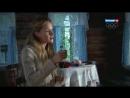 песня Кружева из сериала Уральская кружевница 2012 года
