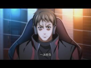 Аватар короля 12 серия/The King's Avatar | Master of Skill (Мастер шиноби)