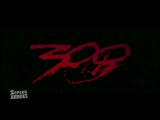 BadComedian Честный трейлер - 300 Спартанцев