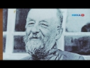 Слухачи Циолковского