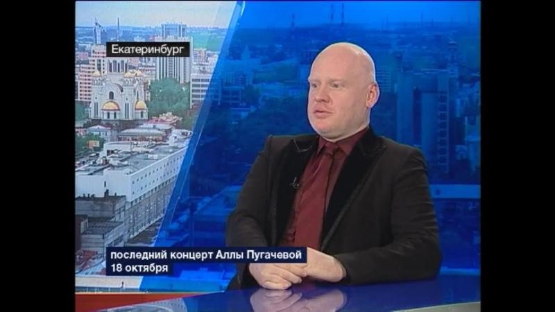[АЛЛА] Интервью: Р. Абражеев. РОССИЯ-1 Вести. Интервью 2009 г.