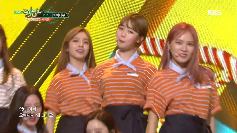 Berry Good (베리굿) - BibbidiBobbidiBoo (비비디바비디부) [Music Bank 2017.05.12]