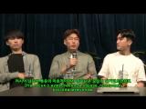✩ Реакция корейской группы на Кино Виктора Цоя