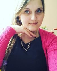Валентина Шерстнева