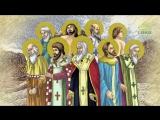 Мчч. Мануила, Георгия, Петра, Леонтия епископов... (ок. 817). Мульткалендарь. 4 февраля