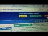 Мои ставки на платный матч(11.04) в БК Париматч и Марафон, а также вход в киви кошелек