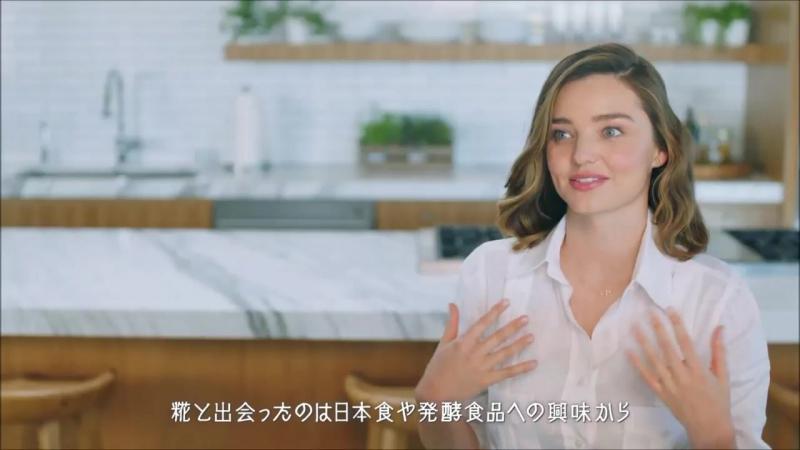 Рекламные кампании | Миранда Керр для Marukome Collaboration | 2017