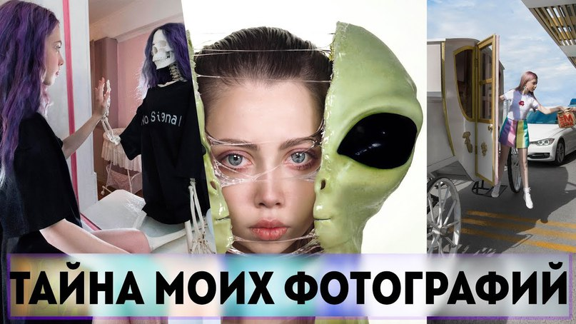 Елена Шейдлина | Санкт-Петербург