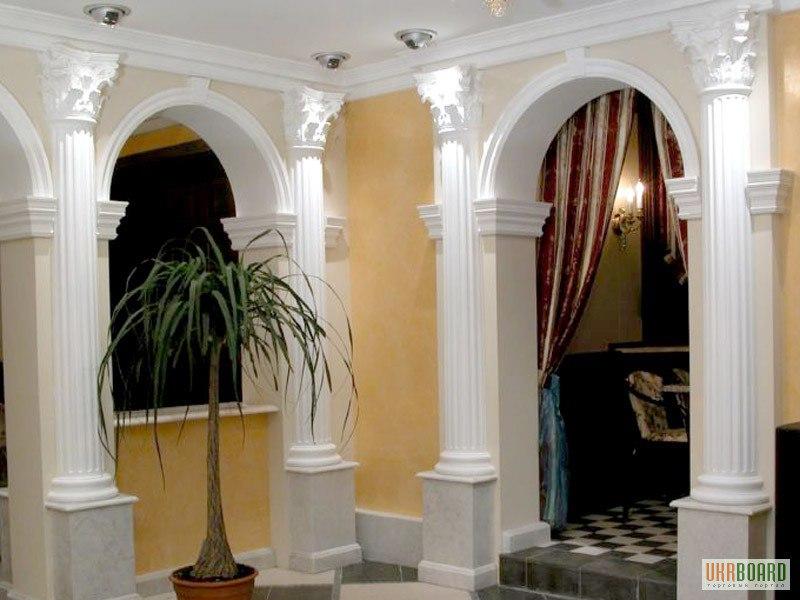 арки из полиуретана в интерьере фото