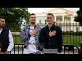 Вашингтон | Американский Чекин | НЛО TV