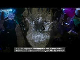 Атлас Фокус с дождем Иллюзия обмана 2