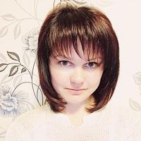 Екатерина Ермакова  (Скрябина)