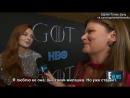 Интервью для программы «E!News» в рамках премьеры седьмого сезона сериала «Игра Престолов» | 2017 (русские субтитры)