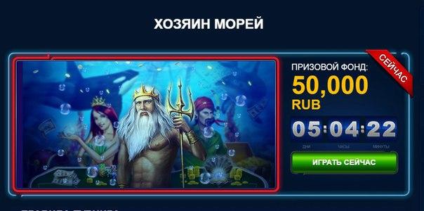 Игровое казино вулкан Есосибирск download Игровое казино вулкан Совозное download