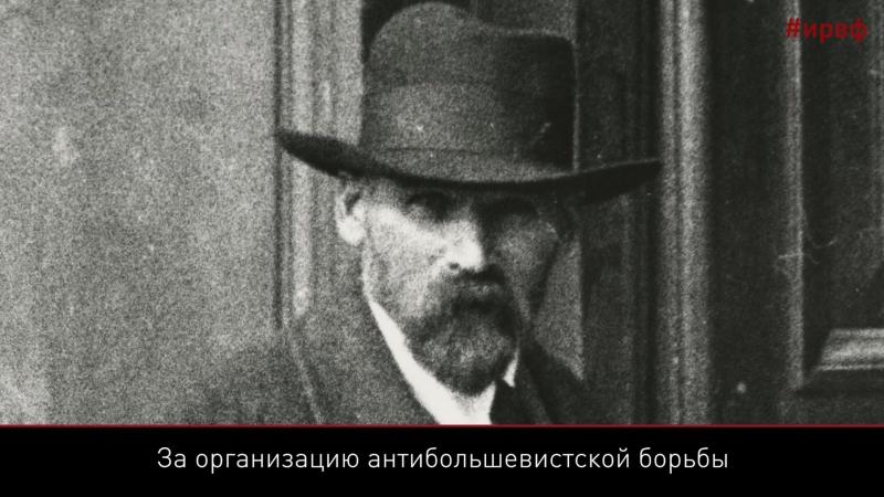 100 фактов о 1917. Эсер Николай Авксентьев