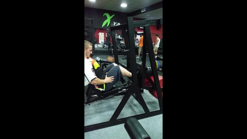 День ног. Жим 235 кг сидя