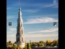 На берегах самой длинной реки Европы находятся красивейшие города России, природа Волги уникальна — приглашаем на виртуальную эк