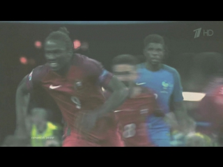 Гол Эдера в ворота Франции