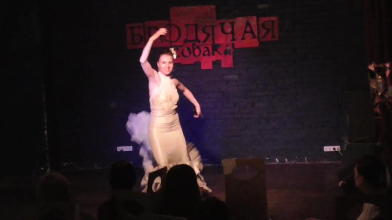 Выступление Элеоноры Фальковой на Открытой сцене фламенко