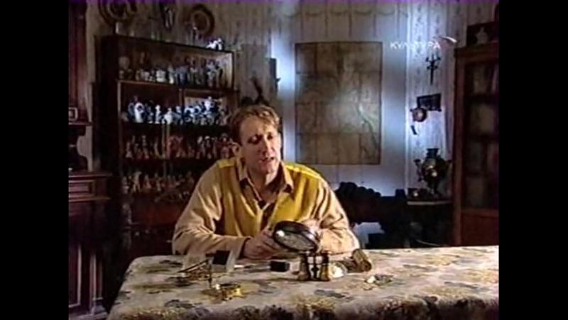 Staroetv.su / В музей - без поводка (Культура, 07.04.2006) В.Поленов. Московский дворик