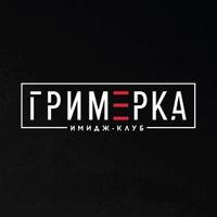 Екатерина Гримеркина