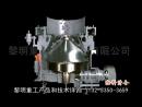 HPT серии высокоэффективная гидравлическая конусная дробилка