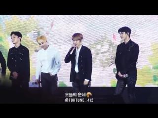 [FANCAM] 170121 Green Nature 2017 EXO Fan Festival @ EXO - Ment