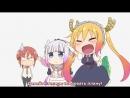 Дракон-горничная госпожи Кобаяши Спешл [русские субтитры AniPlay.TV] Kobayashi-san Chi no Maid Dragon Special