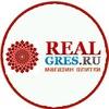 РеалГрес.РУ