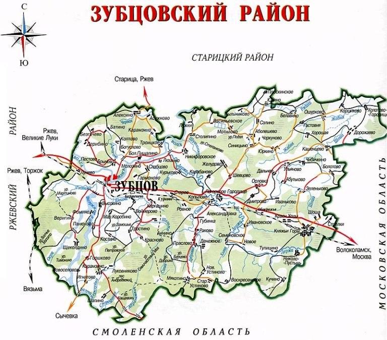 За взятку задержан Глава Зубцовского района