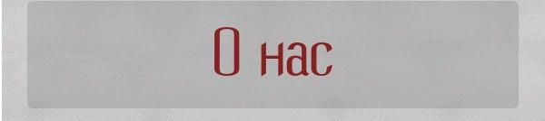 vk.com/fencing_academy?w=page-3495453_51985284