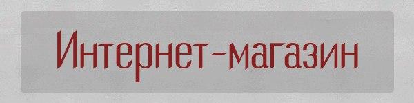 www.hema-ekt.ru/