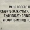 Олька Никуленко