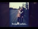 P.S. Я Тебя Люблю