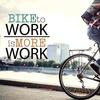 На работу на велосипеде! - Саратов - Энгельс