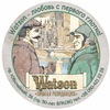 Watson Пивная Резиденция
