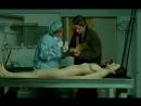 Эпидемия Одержимости  (1999)