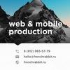 Стартапам, Веб-Дизайну, Бизнесу